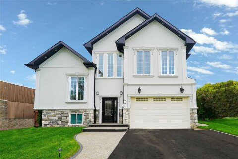 House for sale at 77 Bowshelm Ct Mississauga Ontario - MLS: W5086310