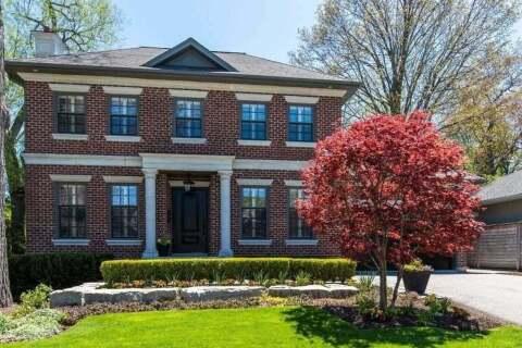 House for sale at 77 Van Dusen Blvd Toronto Ontario - MLS: W4769697