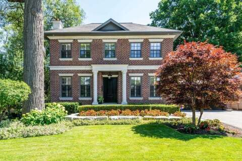 House for sale at 77 Van Dusen Blvd Toronto Ontario - MLS: W4820092
