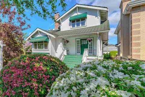House for sale at 7708 Heather St Vancouver British Columbia - MLS: R2458991