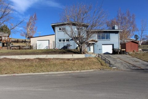 House for sale at 771 Dundas St Pincher Creek Alberta - MLS: A1046939
