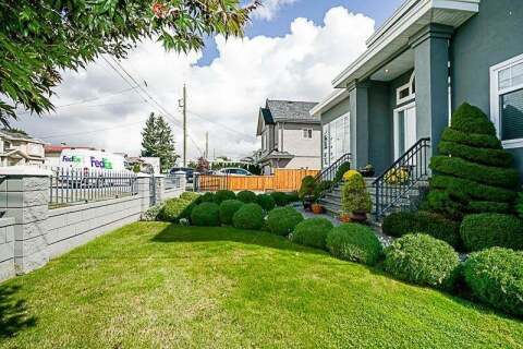 7744 18th Avenue, Burnaby | Image 2