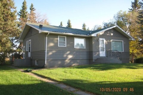Home for sale at 78 Johnson Ave  Rural Red Deer County Alberta - MLS: A1045560