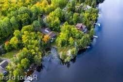 House for sale at 78 Pinewood Rd Mcdougall Ontario - MLS: 251684