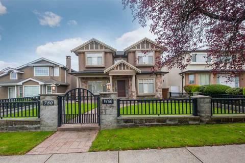 780 60th Avenue W, Vancouver   Image 1