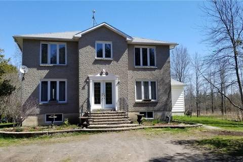 House for sale at 781 Mcfarlane Rd Oxford Mills Ontario - MLS: 1138865