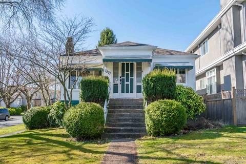 7877 Heather Street, Vancouver | Image 2
