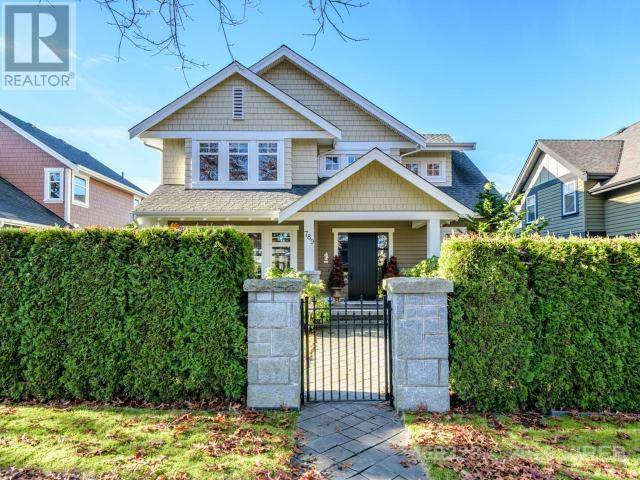 House for sale at 789 Memorial Ave Qualicum Beach British Columbia - MLS: 468323