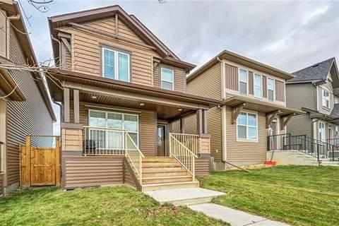 House for sale at 79 Auburn Meadows Garden(s) Southeast Calgary Alberta - MLS: C4274326