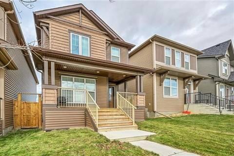 Home for rent at 79 Auburn Meadows Garden(s) Southeast Calgary Alberta - MLS: C4290425