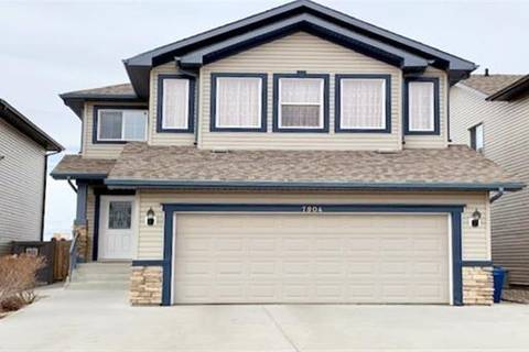 House for sale at 7904 173 Ave Nw Edmonton Alberta - MLS: E4157904