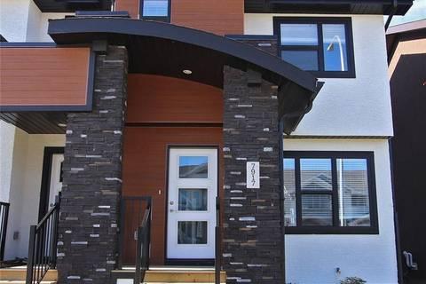 Townhouse for sale at 7917 Canola Ave Regina Saskatchewan - MLS: SK757773