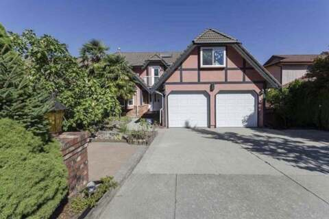 House for sale at 7945 Reigate Rd Burnaby British Columbia - MLS: R2481717