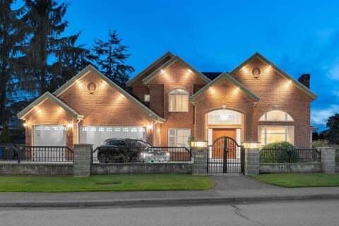 House for sale at 7971 Gabriola Gt Richmond British Columbia - MLS: R2475290