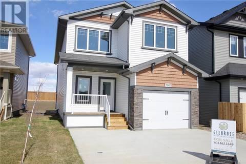 House for sale at 7980 Barley Cres Regina Saskatchewan - MLS: SK790742
