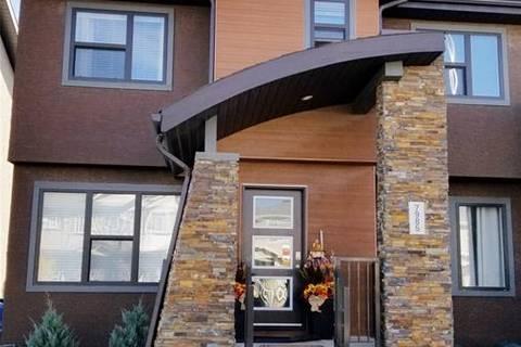 Townhouse for sale at 7985 Canola Ave Regina Saskatchewan - MLS: SK788674