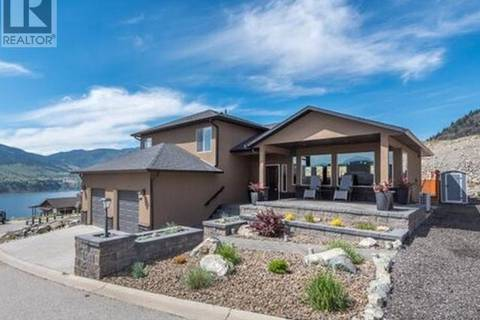 House for sale at 125 Cabernet Dr Unit 8 Okanagan Falls British Columbia - MLS: 178647