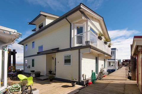 House for sale at 3871 River Rd Unit 8 Ladner British Columbia - MLS: R2355789