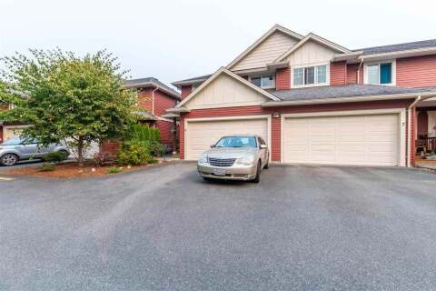 Townhouse for sale at 7519 Morrow Rd Unit 8 Agassiz British Columbia - MLS: R2499356