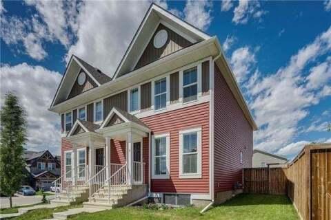 Townhouse for sale at 8 Auburn Meadows Li Southeast Calgary Alberta - MLS: C4301427