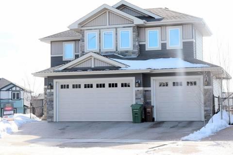 House for sale at 8 Nadia Pl St. Albert Alberta - MLS: E4148708