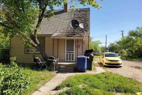 House for sale at 8 Stanley Pl Saskatoon Saskatchewan - MLS: SK814323