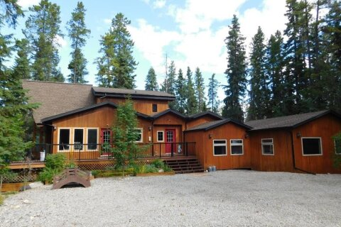 House for sale at 8 Trappers Tr Rural Clearwater County Alberta - MLS: A1029355