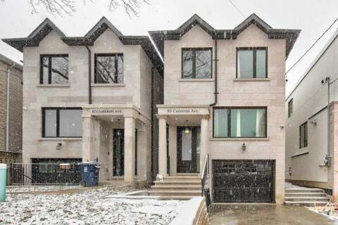 House for sale at 80 Cameron Ave Toronto Ontario - MLS: C4771931