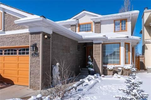80 Douglas Woods Terrace Southeast, Calgary   Image 2