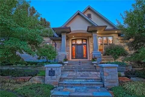 House for sale at 80 Mackinnon Rd Ottawa Ontario - MLS: 1194822