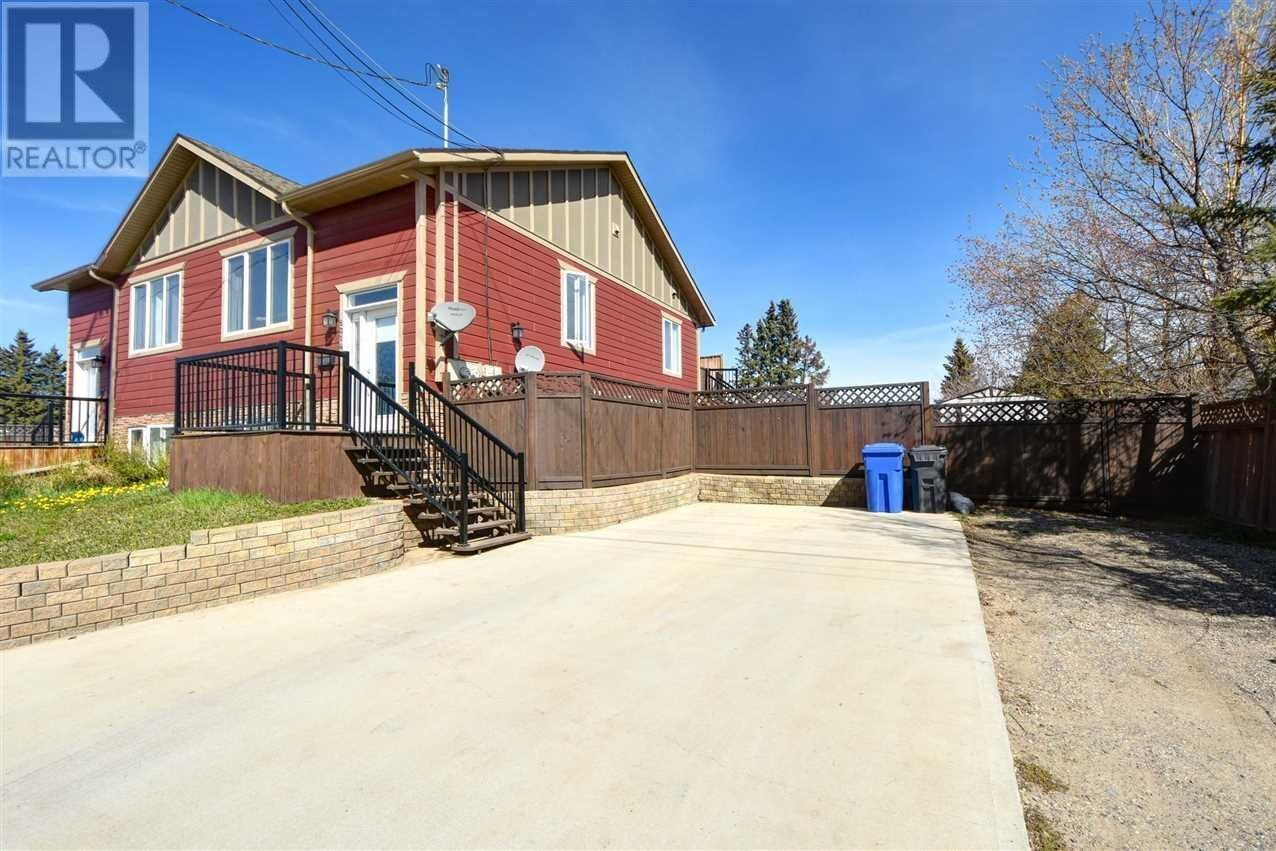 Townhouse for sale at 8014 93 Ave Fort St. John British Columbia - MLS: R2520280