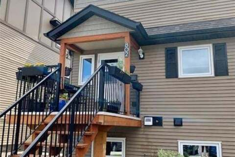 Townhouse for sale at 110 Shillington Cres Unit 802 Saskatoon Saskatchewan - MLS: SK814058