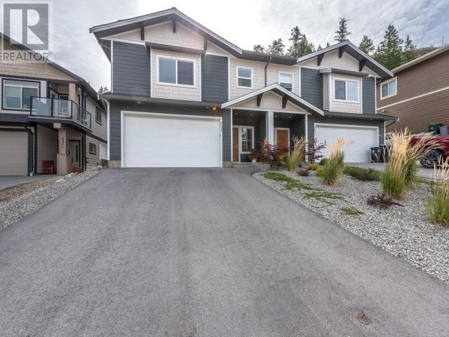 Removed: 8033 Pierre Drive, Summerland, BC - Removed on 2019-06-22 07:45:18