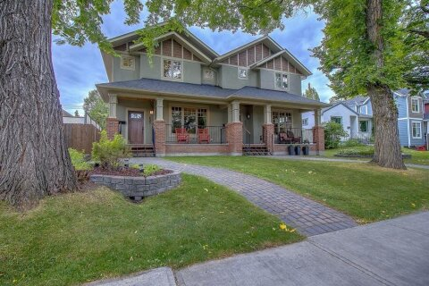 Townhouse for sale at 805 18 Ave NW Calgary Alberta - MLS: A1028789