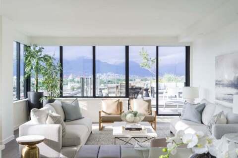 Condo for sale at 210 5th Ave E Unit 805 Vancouver British Columbia - MLS: R2499818