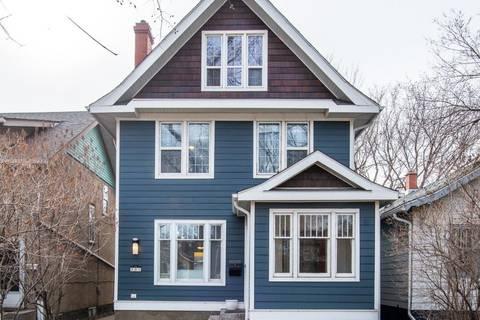 House for sale at 805 7th Ave N Saskatoon Saskatchewan - MLS: SK767797