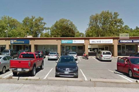 Commercial property for sale at 806 Chemong Rd Peterborough Ontario - MLS: X4378832