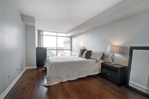 Condo for sale at 11753 Sheppard Ave Unit 807 Toronto Ontario - MLS: E4849844