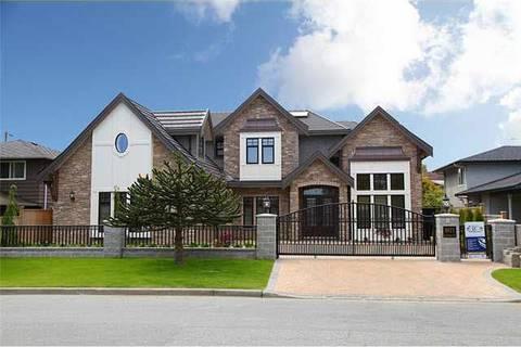 House for sale at 8071 Seafair Dr Richmond British Columbia - MLS: R2433225