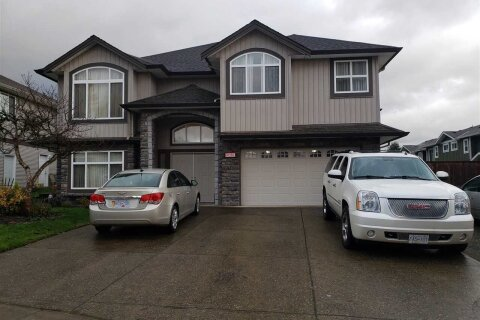 House for sale at 8080 Bluebell St Mission British Columbia - MLS: R2524223