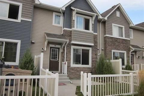 Townhouse for sale at 655 Tamarack Rd Nw Unit 81 Edmonton Alberta - MLS: E4155664