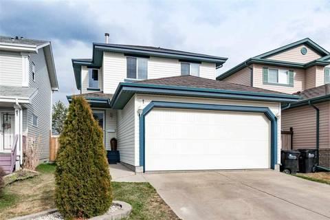 House for sale at 81 Crocus Cres Sherwood Park Alberta - MLS: E4153450