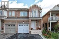 Townhouse for sale at 81 Tiller Tr Brampton Ontario - MLS: W4494935