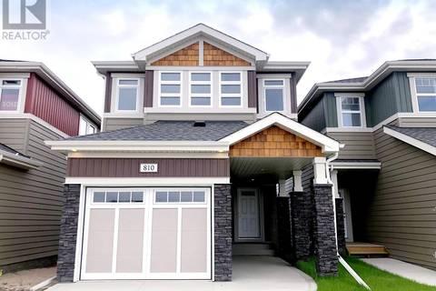 House for sale at 810 Kensington Blvd Saskatoon Saskatchewan - MLS: SK804225