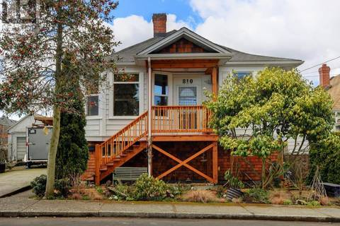 House for sale at 810 Russell St Victoria British Columbia - MLS: 406709