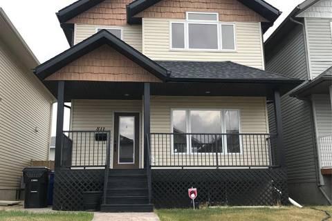 House for sale at 811 Lamarsh Ln Saskatoon Saskatchewan - MLS: SK770399