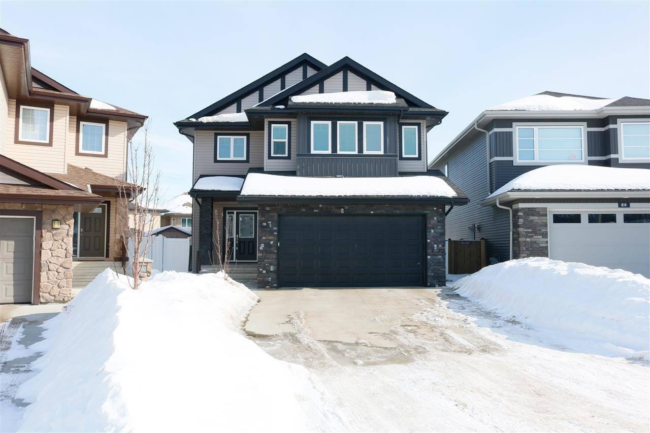 House for sale at 812 Albany Cv  Nw Edmonton Alberta - MLS: E4188849