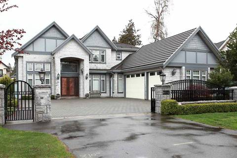 House for sale at 8131 Lundy Rd Richmond British Columbia - MLS: R2358474
