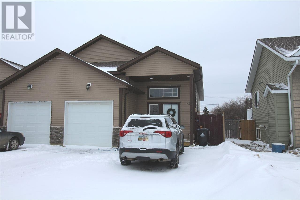 Townhouse for sale at 8133 98 Ave Fort St. John British Columbia - MLS: R2524423