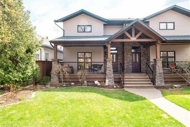 Townhouse for sale at 814 7 Ave South Lethbridge Alberta - MLS: LD0192903